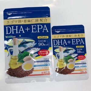 DHA +EPA エゴマ油・亜麻仁油 配合 3ヶ月分 プラス10日分 シードコムス サプリメント