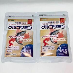 北海道産 グルコサミン プロテオグリカン &コンドロイチン 配合 [6ヶ月分] シードコムス サプリメント