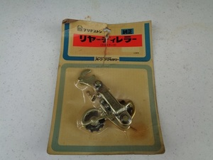 当時物 昭和 レトロ 自転車 古い自転車 デコチャリ スーパーカー自転車 パーツ リヤ―ディレラー ブリジストン BRIDGESTONE