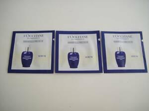 ■ロクシタン■(新) イモーテル プレシューズ セラム 美容液 サンプル3袋