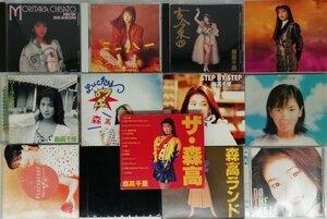 【森高千里】 CD アルバム まとめて 13枚セット