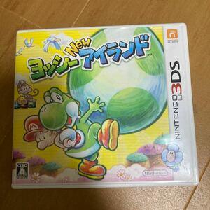ヨッシーNewアイランド 3DS ヨッシーアイランド ニンテンドー3DS 3DSソフト