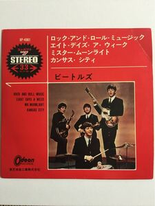 EPレコード 33RPM 4曲収録 THE BEATLES ビートルズ ROCK AND ROLL MUSIC 他3曲 No170