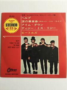 EPレコード 33RPM 4曲収録 THE BEATLES ビートルズ HELP・TICKET TO RIDE 他2曲 No171