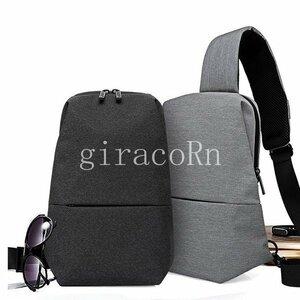 新品ボディバッグ メンズ レディース ワンショルダー おしゃれ カバン かばん 鞄 軽量 斜めがけ アウトドア 男女兼用 バッグ ショルダー