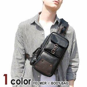 新品ボディバッグ メンズ かっこいい バッグ 大容量 ショルダーバッグ 斜めがけ バック フェイクレザー メッシュ ウエストバッグ ワンシ