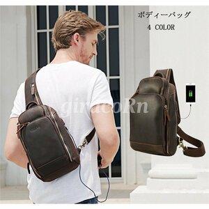 新品ボディーバッグ 本革メンズバッグ バッグ 斜めがけバッグ カバン アウトドア シンプル 肩掛け 斜めがけ 旅行 肩掛け 鞄 牛革 軽量 大