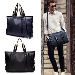 新品トートバッグ メンズ ビジネスバッグ かばん カバン 鞄 ナイロン 防水 撥水 A4 ショルダーバッグ 2WAY 通勤 通学 ビジネス