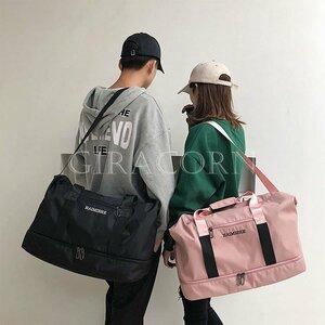新品バッグ レディース メンズ 大きいサイズ スポーツバッグ 旅行かばん 手提げバッグ ショルダーバッグ 斜めがけバッグ オシャレ 4色