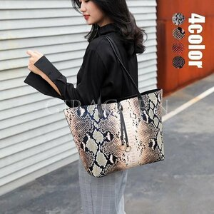 新品トートバッグ レディースバッグ サブバッグ付き 鞄 革 PU キャンパスバッグ 通勤バッグ 手提げバッグ ショルダーバッグ 大きめ 2W