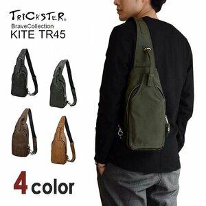 新品ボディバッグ メンズ ショルダーバッグ 斜めがけ ワンショルダーバッグ バック 合皮 革 鞄 カバン かばん ワンショルダー