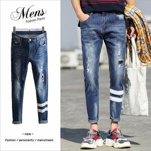 新品パンツ メンズ デニムパンツ ジーンズ ロングパンツ スキニー パンツ メンズ デニムパンツ ジーンズ ロングパンツ スキニーパンツ ス