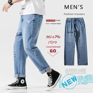 新品パンツ メンズ デニムパンツ ジーンズ パンツ ズボン パンツ メンズ デニムパンツ ジーンズ パンツ ズボン ボトムス テーパード ジー