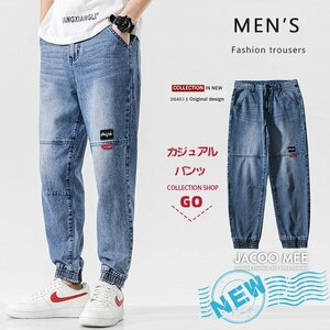 新品パンツ メンズ デニム パンツ ジーンズ パンツ テーパード パンツ メンズ デニム パンツ ジーンズ パンツ テーパード ジーンズ ジョガ