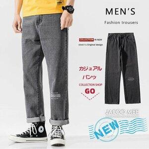 新品パンツ メンズ デニム パンツ ジーンズ パンツ テーパード パンツ メンズ デニム パンツ ジーンズ パンツ テーパード ジーンズ ワイド