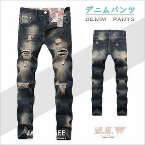 新品スキニーパンツ デニムパンツ メンズ ジーンズ ロングパンツ スキニーパンツ デニムパンツ メンズ ジーンズ ロングパンツ ダメージ