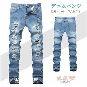 新品メンズスキニーパンツ デニムパンツ ジーンズ ロングパンツ スキニーパンツ デニムパンツ メンズ ジーンズ ロングパンツ ダメージ