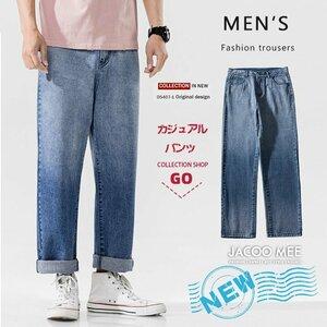 新品ワイドパンツ メンズ デニム パンツ ジーンズ パンツ ワイドパンツ メンズ デニム パンツ ジーンズ パンツ テーパード ジーンズ デニ