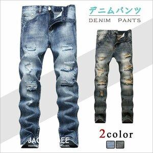 新品デニムパンツ メンズ ジーンズ スキニーパンツ 欧米風 パンツ デニムパンツ メンズ ジーンズ スキニーパンツ 欧米風 パンツ ストレ