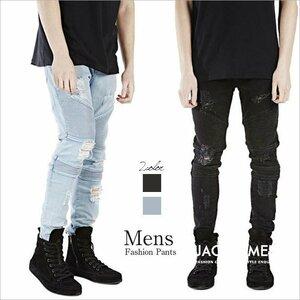 新品ジーンズ メンズ デニムパンツ ロングパンツ スキニーパンツ ジーンズ メンズ デニムパンツ ロングパンツ スキニーパンツ スリムパ