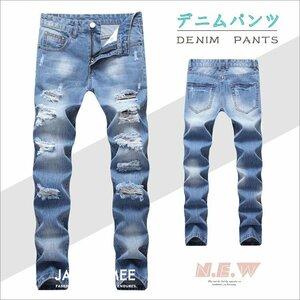 新品デニムパンツ メンズ ジーパン ジーンズ ダメージ加工 デニムパンツ メンズ ジーパン ジーンズ ダメージ加工 アンクルパンツ ボトム