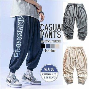 新品パンツ メンズ ジョガーパンツ メンズ テーパードパンツ パンツ メンズ ジョガーパンツ メンズ テーパードパンツ ボトムス オーバー