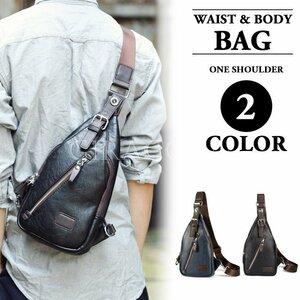 新品ボディバッグ 2way バッグ メンズ レディース 鞄 ウエストバッグ メッセンジャー ショルダーバッグ 鞄 ユニセックス