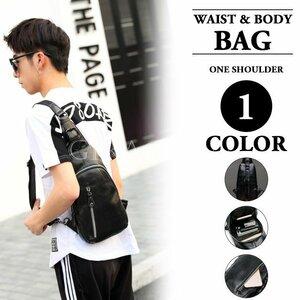 新品ボディバッグ 2way バッグ メンズ レディース 鞄 ウエストバッグ メッセンジャー ショルダーバッグ 鞄 ユニセックス1