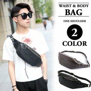 新品ボディバッグ 2way バッグ メンズ レディース 鞄1 ウエストバッグ メッセンジャー ショルダーバッグ 鞄 ユニセックス
