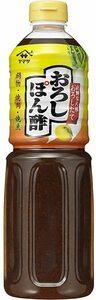 ヤマサ おろしぽん酢 1L