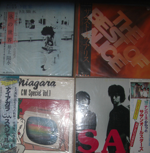 LPレコード10枚セット (サザンオールスターズ、ユーミン、井上陽水、アリス、大滝詠一)