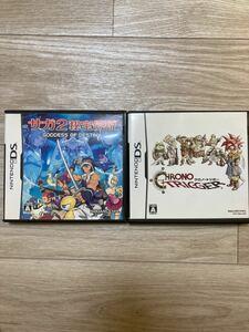 クロノ・トリガー サガ2秘宝伝説 DS ソフト 2本セット