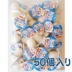 白くまくん練乳風味のプチぜり-16gx50個 金城製菓【レターパック可能】