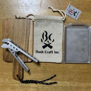 ミニ鉄板&ブッシュクラフト巾着袋 &クッカークリップ&まな板 新品