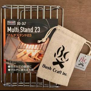 BUNDOK バンドック マルチスタンド&ブッシュクラフト麻袋2点セット 新品