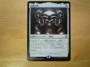 MTG DOM 多勢の兜/Helm of the Host 日本語 1枚
