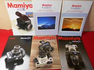 21B06 Mamiya 645E,7Ⅱ,GalleryVol.2*4, catalog /6 kind