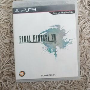 【PS3】 ファイナルファンタジー 13