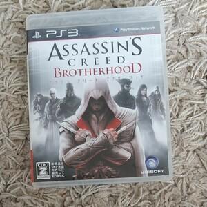 【PS3】 アサシン クリード ブラザーフッド [通常版]ケースと説明書のみ