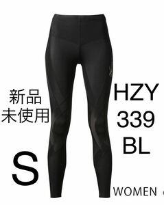 レディース S【新品未使用】ワコール CW-X GENERATOR タイツ