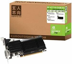 2GB 玄人志向 NVIDIA GeForce GT 710 搭載 グラフィックボード 2GB ヒートシンク GF-GT710-