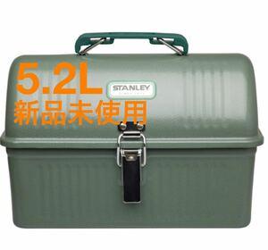 STANLEY ランチボックス 5.2L