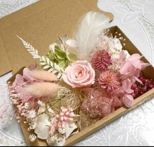 ブライダルピンク*ハーバリウム花材*ドライフラワー花材詰め合わせ