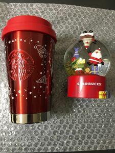 スターバックス クリスマス ステンレスタンブラー スノードーム タンブラー ステンレスカップ ステンレスマグ アニバーサリー