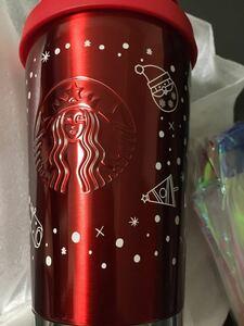 スターバックス ステンレスタンブラー クリスマス ステンレスボトル スタバ タンブラー 水筒 ステンレスマグ アニバーサリー