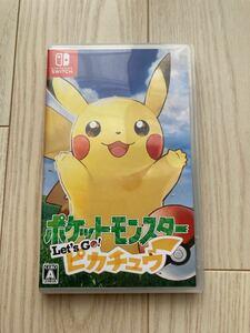 ポケットモンスター Let's Go! ピカチュウ Nintendo Switch スイッチソフト