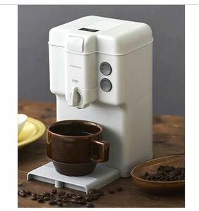 DOSHISHA ドウシシャ 全自動 コーヒーメーカー CMU-501WGY