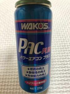☆WAKO'S パワーエアコンプラス 新品未使用品☆