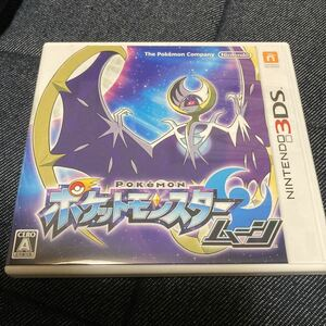 【3DS】 ポケットモンスター サン、ムーン2点セット