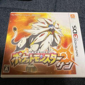 【3DS】 ポケットモンスター サン、X 2点セット